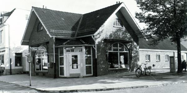 Bücherhalle Bramfeld 1967